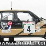 1987 - Rally di Sanremo, Tabaton-Tedeschini