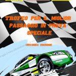 Rally Città di Modena 2017, Locandina trofeo miglior passaggio in PS