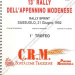 1992 - Rally Appennino Modenese, Classifica finale (1^ parte)